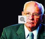 Mikhail Gorbatchov, Mikhail Gorbachev