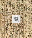 Hieróglifos do Papiro de Ani, um exemplo do Livro Egípcio dos Mortos
