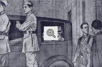 Revolução Industrial na Era Vargas
