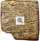 Lista de Deuses feita pelos sumérios a partir da Escrita cuneiforme no século 24 a.C.